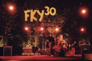 Festival Kesenian Yogyakarta 2018